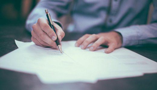 【ポイントは「質と金」のバランス】プロダクションマネージャー職の志望動機・志望理由を意味から考える